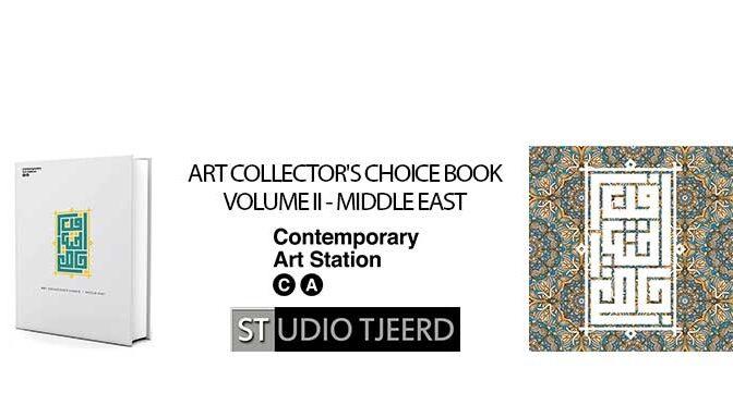 Publicatie Art Collector's Choice Book: het interview