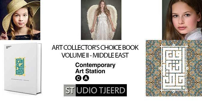 Publicatie Art Collector's Choice Book: interview staat online